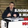 фотография Андрей Деревенский блокнот
