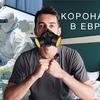 лучшие фото kasegasanov
