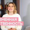 реклама в блоге dariatrofimova