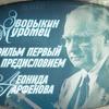 реклама на блоге Леонид / Parfenon / Парфенон Парфёнов