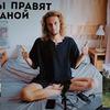 реклама на блоге maxlistov