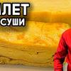 реклама у блогера Виктор Бурда