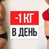 реклама у блогера katya_medushkina