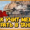 фотография mblshko