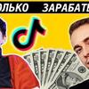 новое фото i_gvozdik