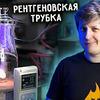 новое фото Илья Полынков