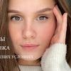 реклама у блогера irinameyk