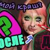 реклама на блоге dasha_druzhe