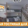реклама на блоге budem_menyat