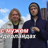 реклама на блоге olya.cass