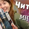 реклама у блогера Bookspace