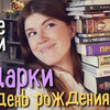 заказать рекламу у блогера Bookspace