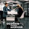 фото pavelgusev