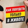 фото katya_medushkina