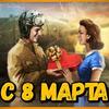 заказать рекламу у блогера Михаил Опрышко