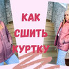 заказать рекламу у блоггера Елена Пленкина (Елсукова)