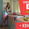 реклама в блоге anastasia_borsch_tv