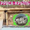 реклама на блоге Дмитрий Кобликов