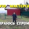 лучшие фото Андрей Деревенский блокнот