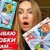 заказать рекламу у блогера julia_sk_happy