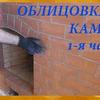 фото на странице Александр Периков