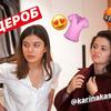 реклама в блоге mkhripko