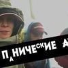 фото на странице katsiaryna_kazak