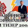 фотография Леонид / Parfenon / Парфенон Парфёнов