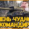 фото mblshko