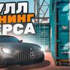 новое фото petrov4ic
