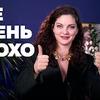 реклама на блоге zarykovskaya