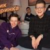 фотография dimaermuzevich