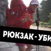 реклама на блоге katsiaryna_kazak