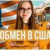 заказать рекламу у блогера Эльвира Лаки