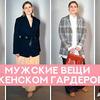 фото dariatrofimova