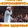 фото artur_sarkisyan_official