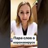 фото doctor_annamama