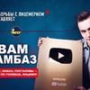 заказать рекламу у блогера Дмитрий Сорокин