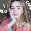 заказать рекламу у блогера Дарья Блаженко