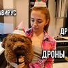фото на странице gleb_kornilov