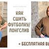 реклама у блогера Елена Пленкина (Елсукова)