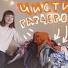 заказать рекламу у блоггера Арина Миронова