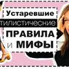 фото на странице ellena_galant_girl