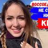 заказать рекламу у блогера Алена Бардовская