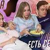 заказать рекламу у блоггера skrillexdoc