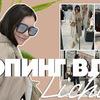 реклама на блоге mariya_bezhko