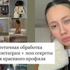 реклама в блоге lizagysevskaya