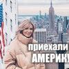 фото на странице tanja71111