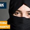 заказать рекламу у блогера andrei_mazulnitsyn