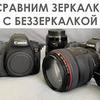 фотография vk_nika